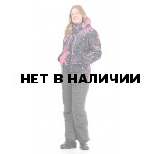 Костюм женский «Грация» ТМ PAYER таслан добби, фуксия р40-42 рост 158-164
