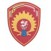 Шеврон Росгвардия воинских частей СВКИ люрекс