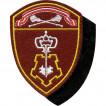Нашивка на рукав с липучкой Росгвардия Центральный округ Вневедомственная охрана вышивка шёлк