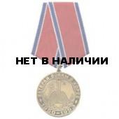 Медаль Ветеран войны в Корее 1950-1953 металл