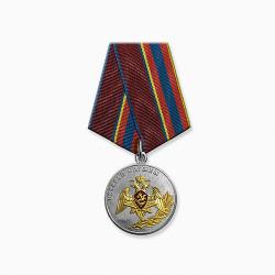Медаль Росгвардия Ветеран службы
