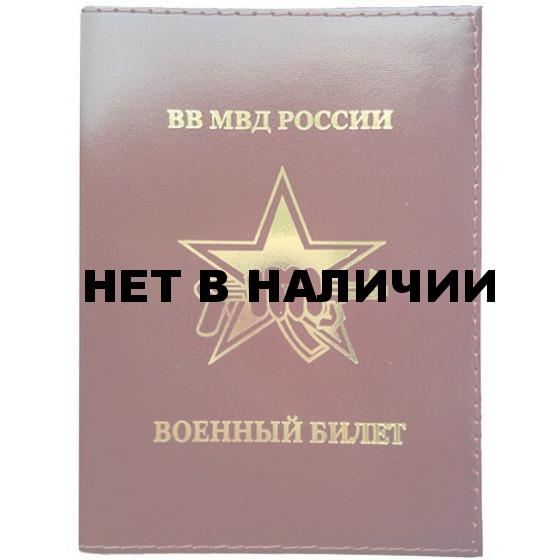 Обложка ВВ МВД России Военный билет кожа