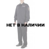 Костюм ППС летний куртка+брюки, ткань Габардин иссиня-черный тип Б