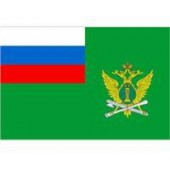 Флаг Министерство юстиции