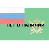 Флаг Министерство юстиции ФССП