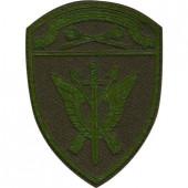 Нашивка на рукав с липучкой Росгвардия Центральный округ СОБР полевая фон оливковый