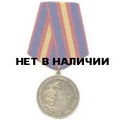 Медаль 85 лет ППС милиции МВД РФ металл