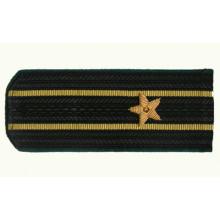 Погоны Береговая охрана ПС ФСБ вышитые Капитан 3 ранга повседневные