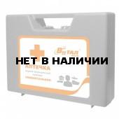 Аптечка универсальная ВИТАЛ на 7чел. футляр пластик