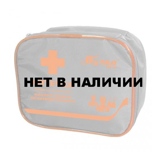 Аптечка производственная ВИТАЛ на 30чел. футляр мягкий