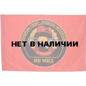 Флаг СПЕЦНАЗ ВВ с девизом красный фон
