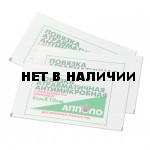 Повязка антимикробная ПАХГ Апполо 6х10