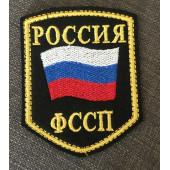 Нашивка на рукав ФССП флаг вышивка шелк c липучкой