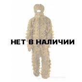 Костюм маскировочный Леший - 825 01001 (RosHunter)