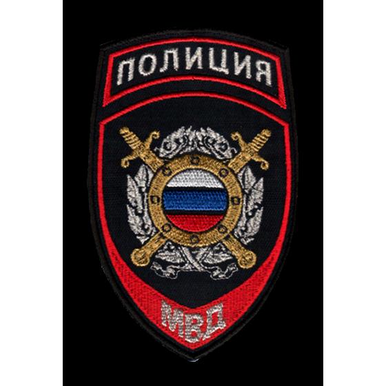 Нашивка на рукав с липучкой Полиция Подразделения охраны общественного порядка МВД России тканная
