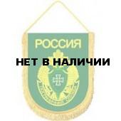 Вымпел ВБ-21 Россия Пограничная служба вышивка