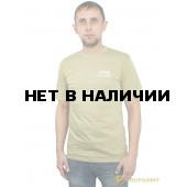 Футболка бежевая Армия России
