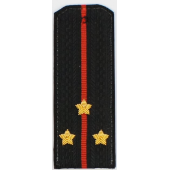 Погоны Береговые части ВМФ вышитые Старший лейтенант повседневные трапеция