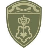 Шеврон Росгвардия Центральный округ вневедомственная охрана шелк олива