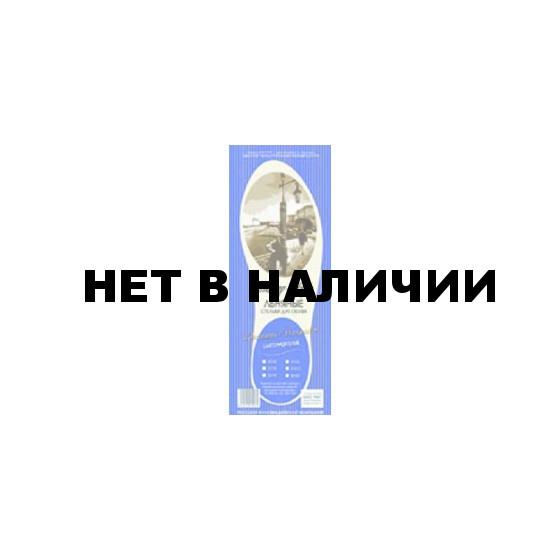 Стельки Зимние/Дачник