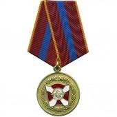 Медаль Росгвардия За содействие