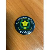 Значок сувенирный № 2 Россия Сухопутные войска черный фон полиамид