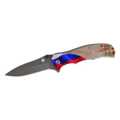 Нож складной М9680 Россия (Мастер Клинок)