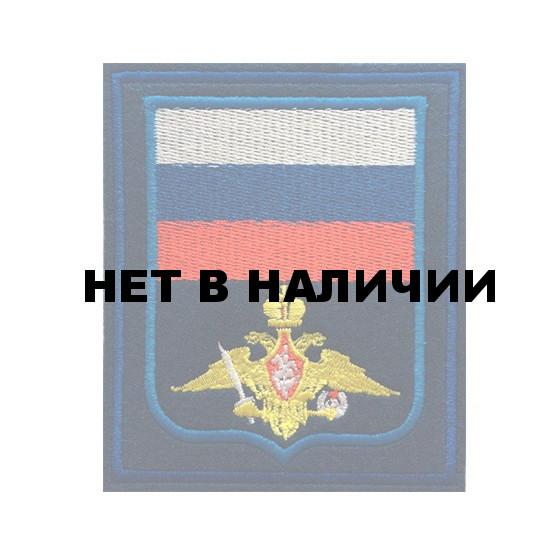 Нашивка на рукав с липучкой ВС пр 300 ВДВ синий фон пластик