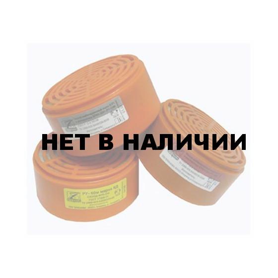 Зап. патроны к БРИЗ-3201 (РУ-60м) А1Р1