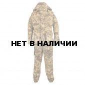 Костюм д/с Смок-4 рип-стоп GreenZone