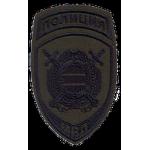 Нашивка на рукав Полиция Подразделения охраны общественного порядка МВД России полевая фон оливковый пластик