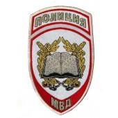 Нашивка на рукав Полиция Образовательные учреждения МВД России парадная белая тканая