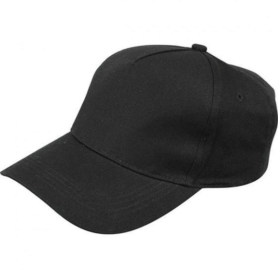 Бейсболка черная рип-стоп (5 клиньев)