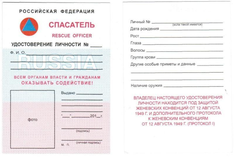 Государственная регистрация права собственности на недвижимость