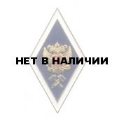 Нагрудный знак Об окончании Высшего технического учебного заведения металл