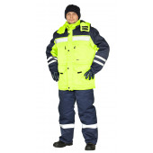 Костюм зимний ЗИМНИК куртка/брюки, цвет: лимонный/т.синий