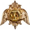 Нагрудный знак Росгвардия металл