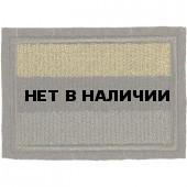 Нашивка на рукав Флаг РФ 40х60 мм полевой вышивка шёлк