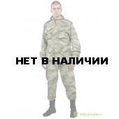 Костюм Партизан (Atac AU), панацея
