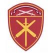 Шеврон Росгвардия Северо-Западный округ Артиллерийские в/ч люрекс