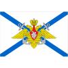 Флаг ВМФ Андреевский с орлом