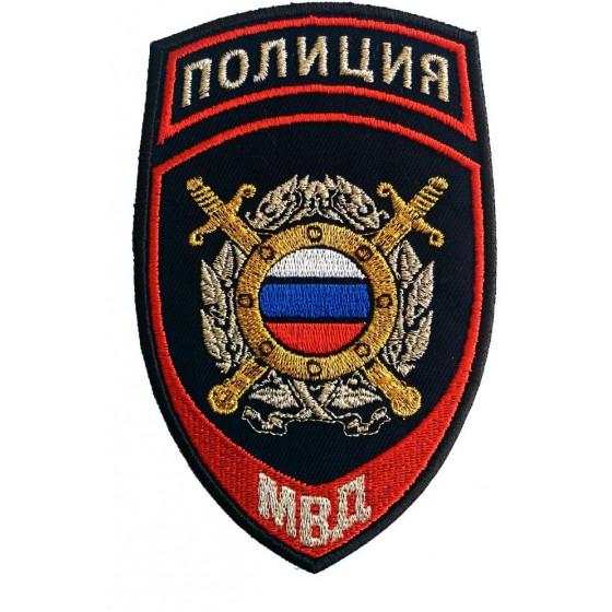 Нашивка на рукав Полиция Подразделения охраны общественного порядка МВД России вышивка люрекс