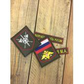 Комплект нашивок 100 полк ОПО Таманской дивизии олива красный кант с липучками