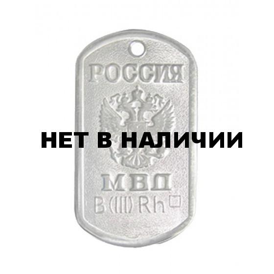 Жетон 5-4 Россия МВД III группа крови металл