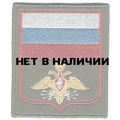 Нашивка на рукав ВС пр 300 Войска связи оливковый фон вышивка шёлк