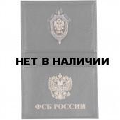 Обложка 100 лет ФСБ с металлической эмблемой кожа