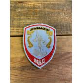 Нашивка на рукав Центральный аппарат МВД России Внутренняя служба повседневная вышивка люрекс