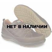 Ботинки трекинговые Gri Sport м.41705 v17 коричневые