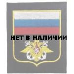 Нашивка на рукав с липучкой ВС пр 300 ВМФ чёрный фон вышивка шёлк