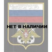 Нашивка на рукав с липучкой ВС пр 300 ВМФ чёрный фон пластик